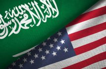 сащ, саудитска арабия