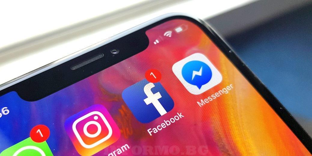 фейсбук, инстаграм