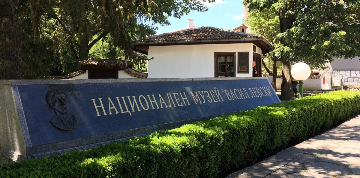 national-museum-vasil-levski-in-the-town-of-karlovo-wide