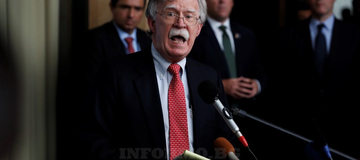epa07759265 US National Security Advisor John Bolton participates in the International Conference for Democracy in Venezuela, in Lima, Peru, 06 August 2019. The direct objective of the blockade imposed on the assets of the Government of Venezuela in the US are Maduro and the 'illegitimate institutions run by him' as well as all those that allow his dictatorship or 'undermine the democratically elected interim president Juan Guaido', said US National Security Advisor John Bolton.  EPA/Paolo Aguilar