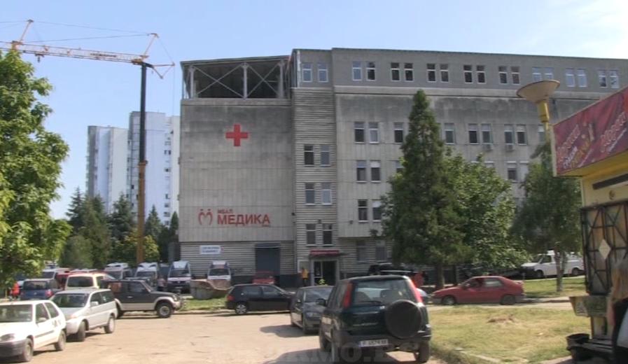 Русе Болница