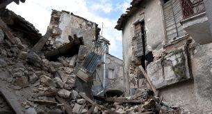 снимка: temblor.net