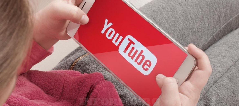 YouTube, ютуб