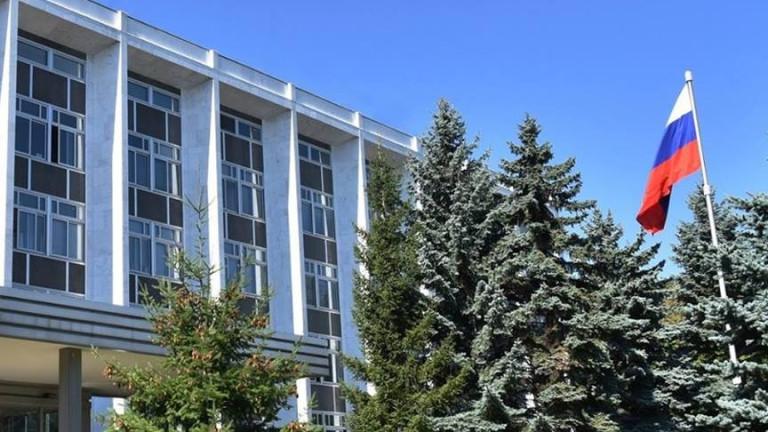Посолство на Русия
