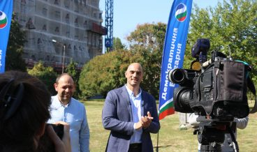 снимка: Демократична България