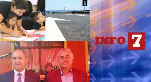 Info7: Деца извън училище, президент в кампания и село Торос с магистрала
