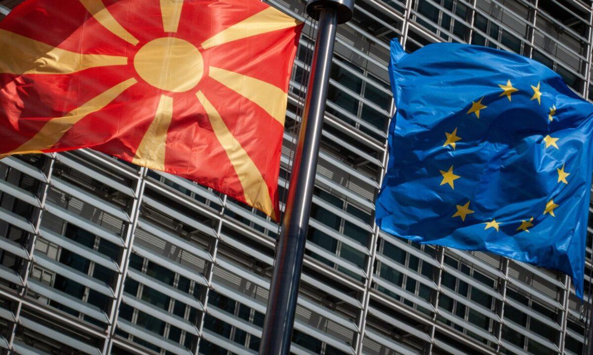 македония, европейски съюз