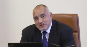 Борисов: Безработицата за ноември 2019 г. достигна най-ниското ниво от 2000 г.