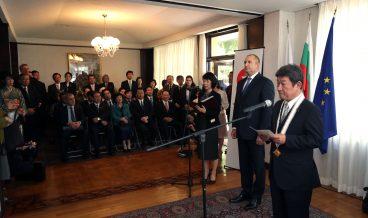 снимка: прессекретарята на държавния глава