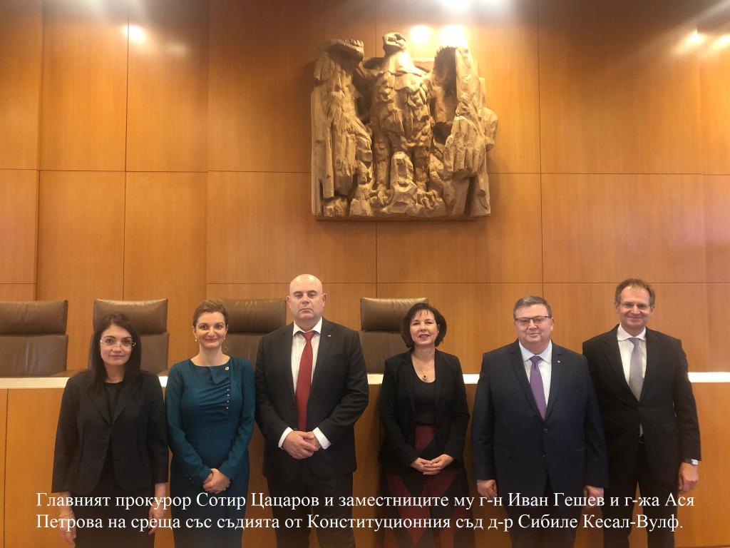 снимка: Прокуратурата на Република България