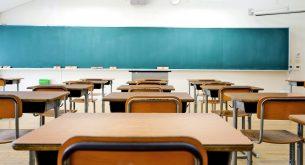 класна стая, училище