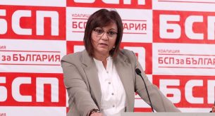 Петима са кандидатите за председател на БСП (видео)