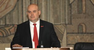 Ivan Geshev officially became Attorney General of Bulgaria