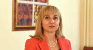 """В 12 града стартира националната кампания на омбудсмана Диана Ковачева """"Синьо лято"""""""