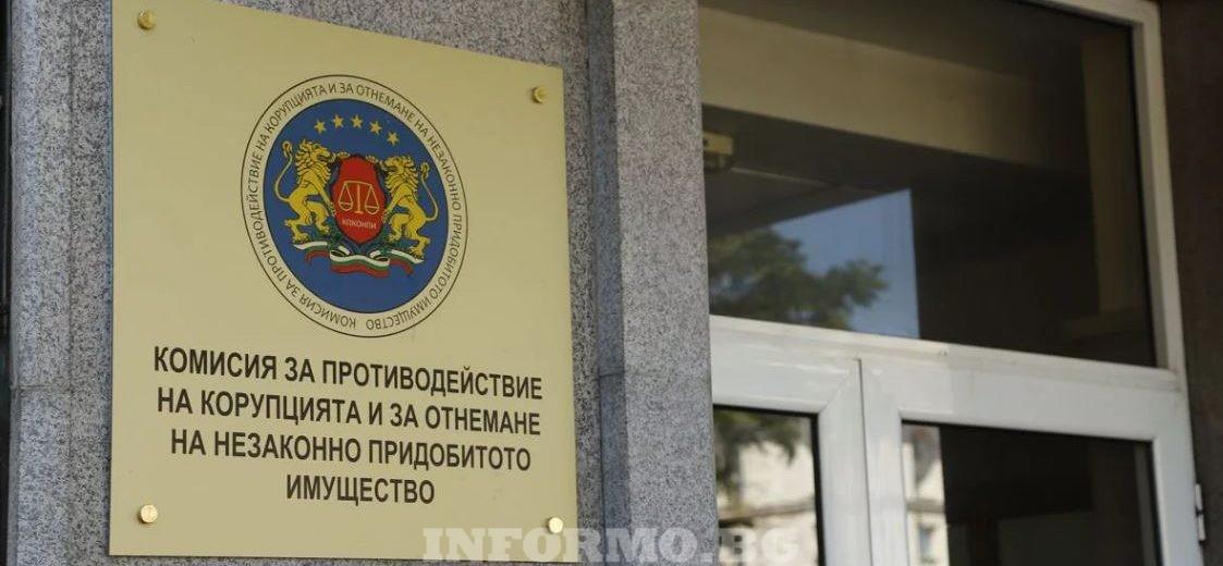 КПКОНПИ разследва началника на НСО, бившия директор на БНР, ректор и зам.-кметове