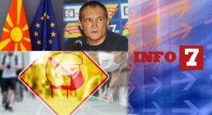 Info7: Април под карантина, писмо от ОАЕ и интеграция за Северна Македония