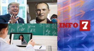 Info7: Божков - новият инфлуенсър, дистанционно образование и Тръмп в