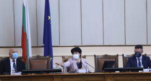 Изказващите се от трибуната в НС и председателстващият ще може да бъдат без маски
