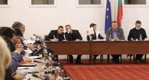 Промените в Закона за енергетиката минаха на първо четене в ресорната комисия
