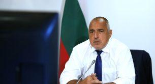 Правителството одобри проект на Меморандум за разбирателство между България и Черна гора