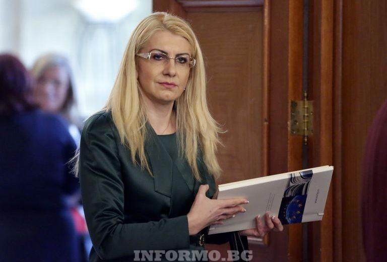 Ахладова: Докладът на ЕК за България е положителен, обективен и ясно очертаващ постигнатите резултати
