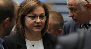 Корнелия Нинова: Случаят с президента в Естония е удар върху авторитета на България