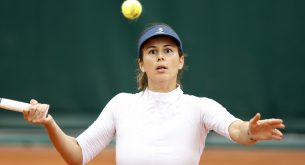 Цветана Пиронкова се класира без игра за третия кръг на