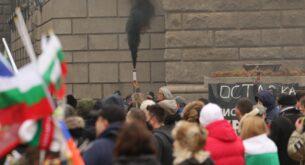 Два протеста се провеждат в столицата днес (галерия)