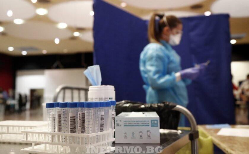 Новите случаи на заразяване с коронавирус у нас са 850