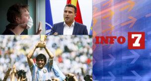 Info7: План Б- Навлизаме в нова карантина, Скопие даде заден, и големият Дон Диего, който ще учи Господ на футбол