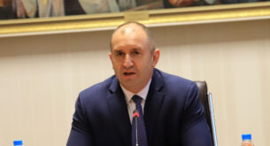 Румен Радев се срещна с ръководството на Българската банка за развитие