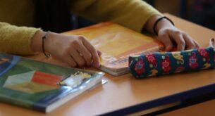Започна подаването на електронни заявления за прием в първи клас в София