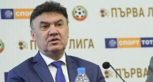 Борислав Михайлов оттегли оставката си