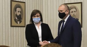President Radev presented the third and final mandate to BSP leader Cornelia Ninova, she returned it