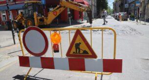 Започна реконструкцията на улица