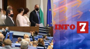 Info7: Парламент за един месец и Президент -