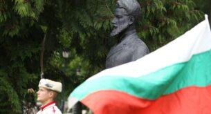 България отбеляза Деня на Ботев (галерия)