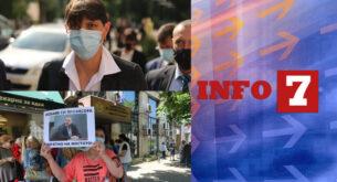 Info7: Първият месец на служебното правителство премина под мотото - няма незаменими хора и няма ненаказано добро