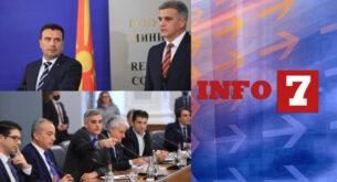 Info7: Да неглижираш медиите, индийски щам и македонска безпътица