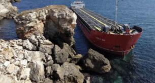 """""""Морска администрация"""": В момента няма замърсяване на района около """"Вера Су"""""""