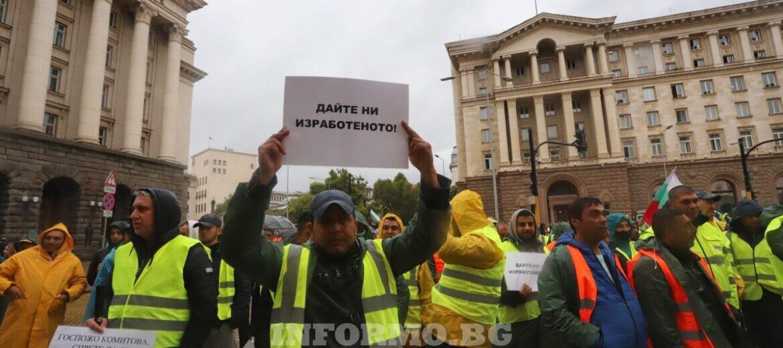 Четвърти национален протест на пътните строители